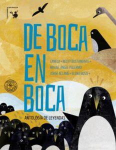 De boca en boca | Sudamericana